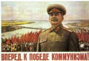 Vintage Russian poster - Forward with the victory of communism!